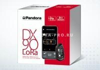 Сигнализация Pandora DX-90 LoRa
