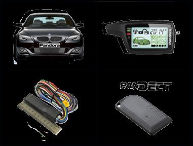 Автосигналиазации Пандора - продажа и установка